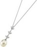 Paspaley Cultured Pearl & Diamond Necklace | 10 mm | .08 carat TW | SKU: 65853