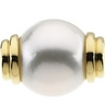 South Sea Cultured Pearl Swap 13mm Fine Oval Ref 248983