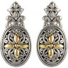 Filigree Design Omega Clip Earrings with 18KY Accents Ref 229677