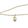 Cultured Pearl Drop Pendant 6mm Pearl Ref 750370