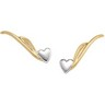 Two Tone Ear Trims Ref 559228